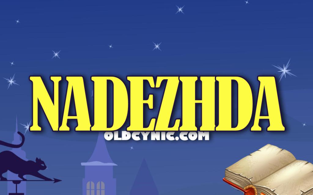 Graphic: Tower Of Magic Nadezhda Empires and Puzzles