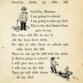 Santa Brings Toys ~ Free Vintage Clip Art
