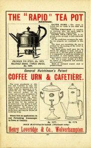 vintage advertisement tea pot coffee urn