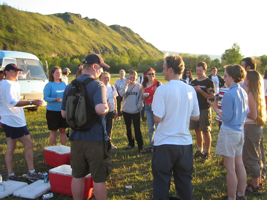 Mongolia Hash House Harriers