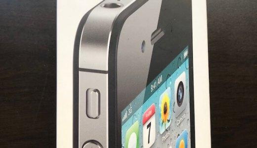 iPhone4sを購入 2017