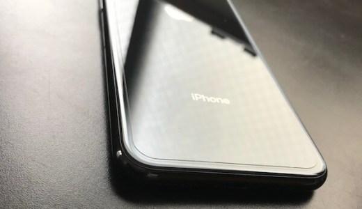 iPhone Xのステンレスフレームは本当に頑丈だった