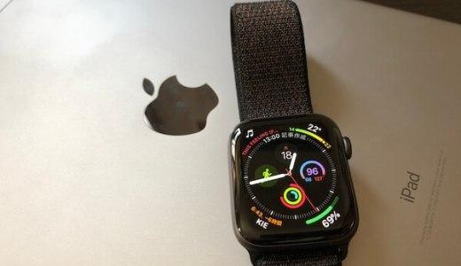 Apple Watch series4 スペースグレー  ブラックスポーツループを購入