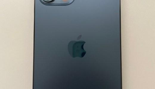 iPhone12ProMaxと12miniがやってきた!!