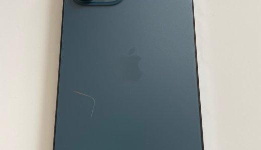 iPhone12 Pro Max パシフィックブルーを裸族で使う
