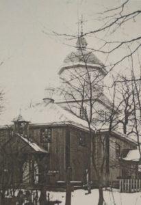 Варваринская церковь, начало XX в.