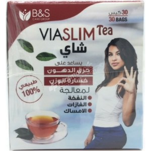 Via Slim Tea – 30 TeaBags –
