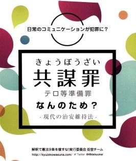 20170322_kyobozai-1