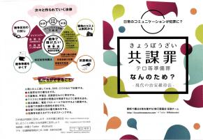 20170322_kyobozai-1のコピー