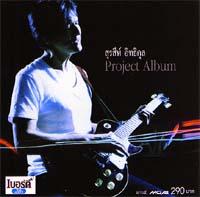 Project Album