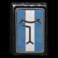 Logo De Tomaso Pantera