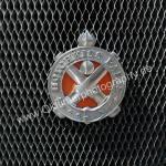 Hotchkiss 686 Cabourg Logo auf Kühlergrill