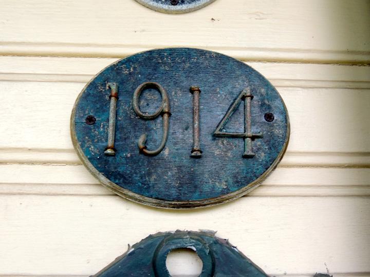 coppersmith inn 4