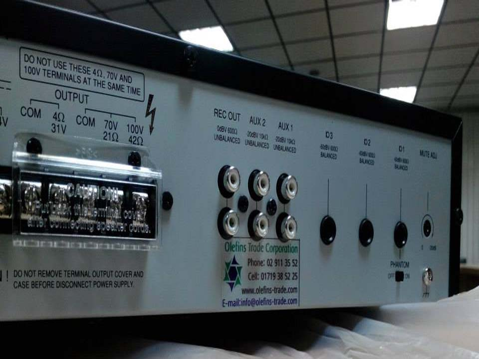 SB office power amplifier