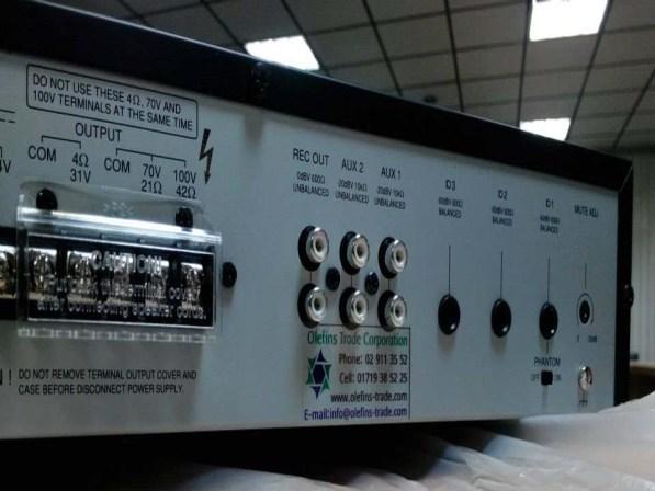 SB office power amplifier