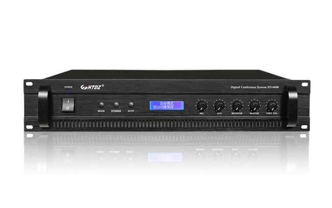 HTDZ Digital Conference System price in bd