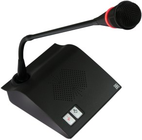 bxb conference system