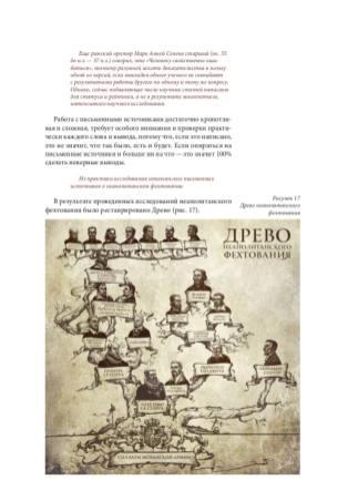 06_ten_evropeyskogo_kontinenta_news