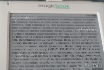 Конвертация PDF файлов, букридер, маленький экран