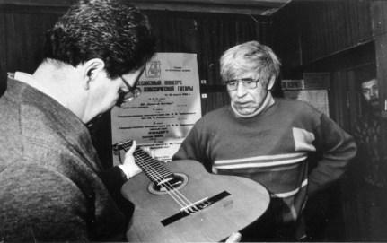 Станислав Москалёв, Всесоюзный конкурс мастеров классической гитары, 1988, шестиструнная гитара, фото