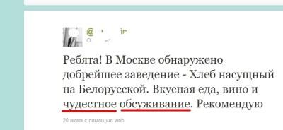 Безграмотные авторы, копирайтеры, Россия, русский язык умер, литература умерла