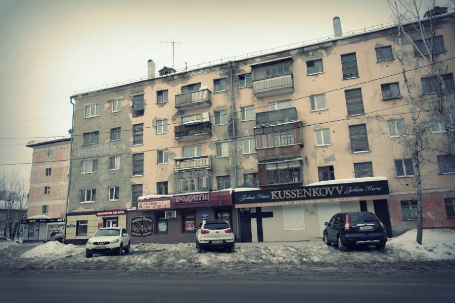 Тюмень, город, фото, пятиэтажки, окна, хрущёвки, брежневки