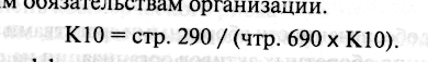 Жарковская, Бродский, Антикризисное управление, издание исправленное, Омега-Л
