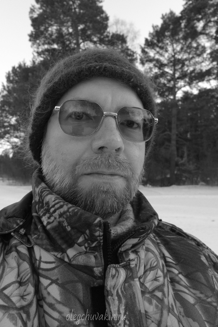 Олег Чувакин, фото, автопортрет, 2016, сайт автора