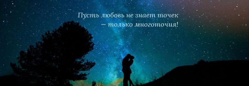 Многоточия, электронная книга, Олег Чувакин, рассказы, любовь, счастье, мечта