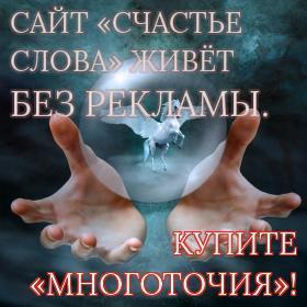 Многоточия, книга рассказов, Олег Чувакин, купить у автора