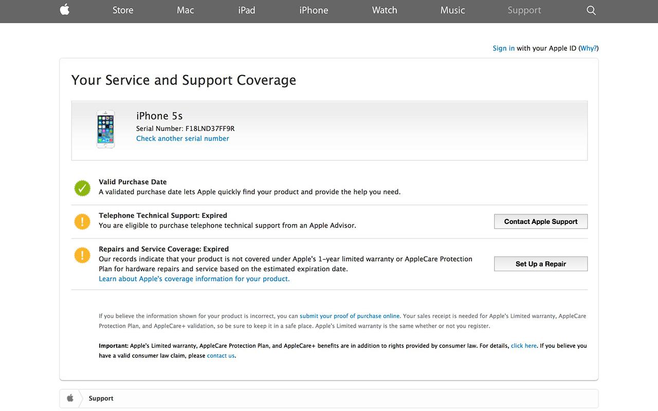 Проверить айфон по imei на сайте apple на кражу