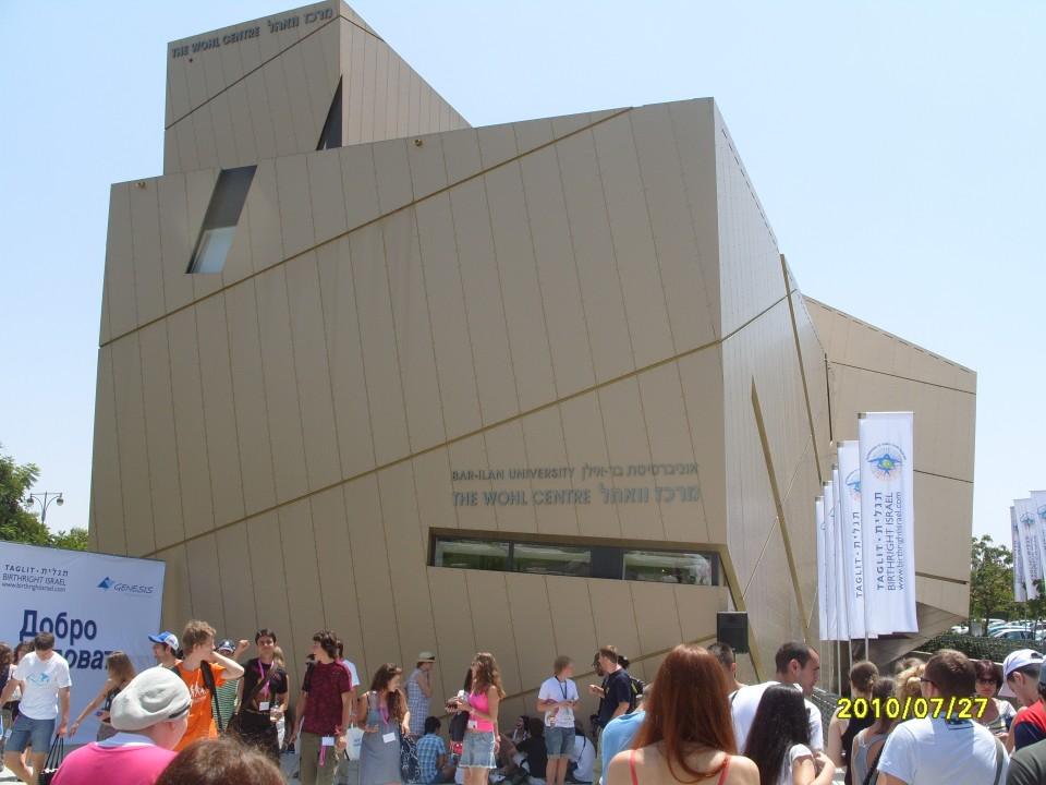 Выставка таглитов и масот