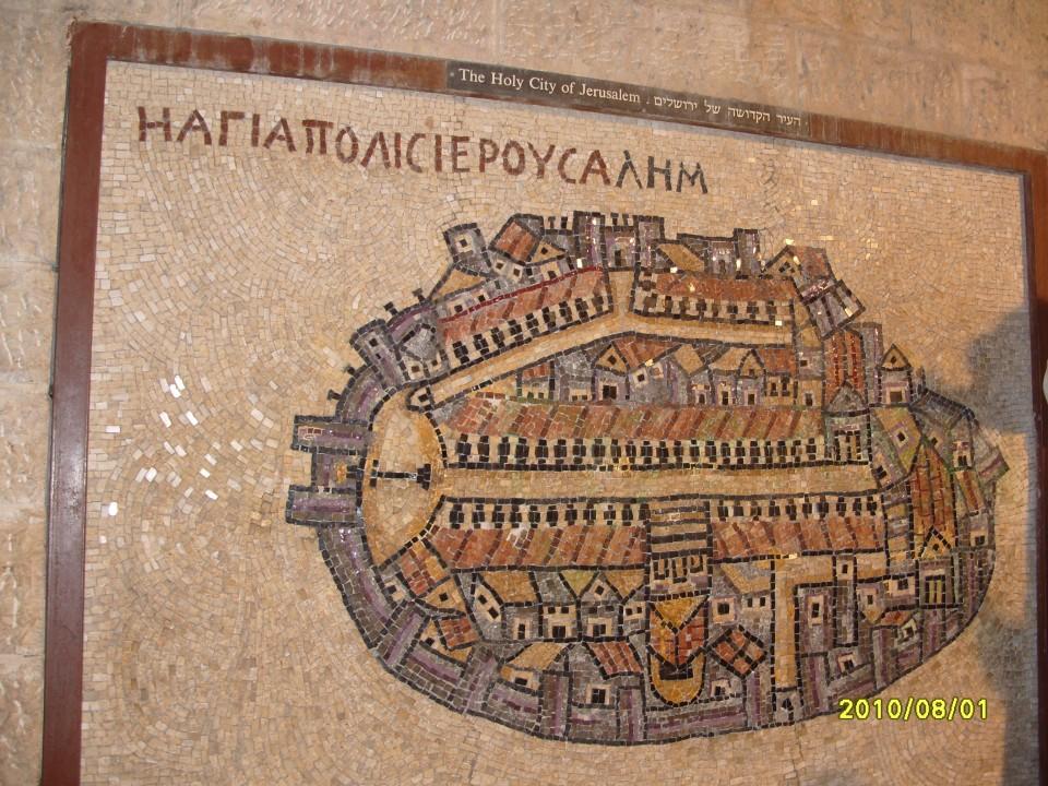 Иерусалимская карта из мозаики