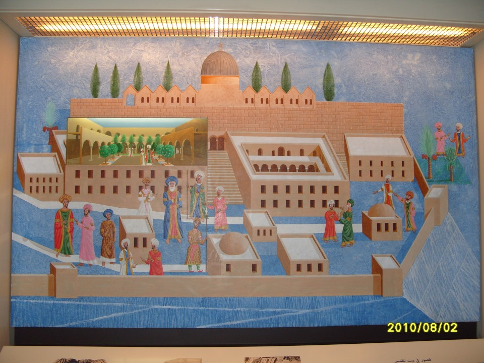 Музей в Иерусалиме