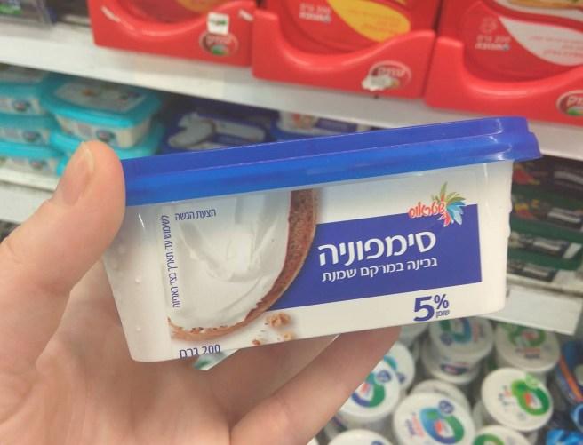 сыры в Израиле