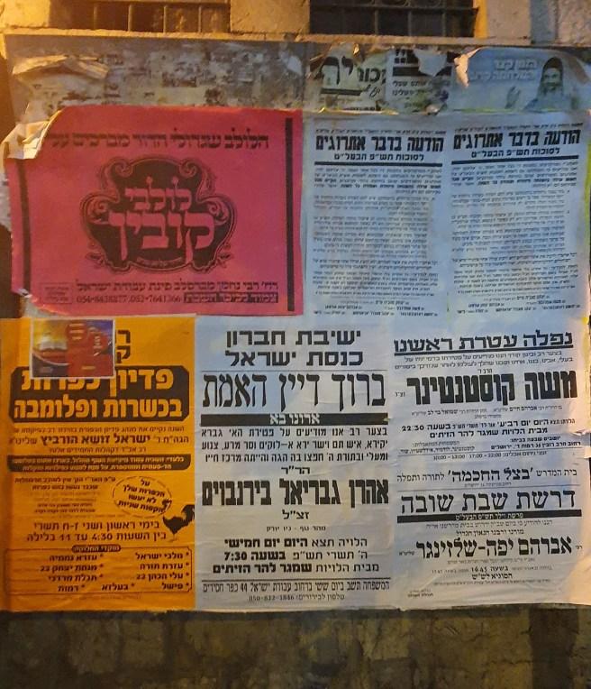 Меа Шеарим — газеты