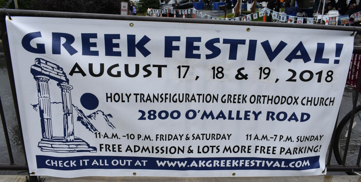 Greek Festival in Anchorage, Alaska