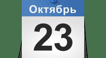 kalendarniy_list1