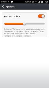 Screenshot_2013-10-22-19-25-03