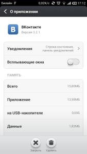 Screenshot_2013-10-23-17-12-20