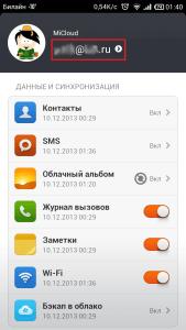 Screenshot_2013-12-10-01-40-39