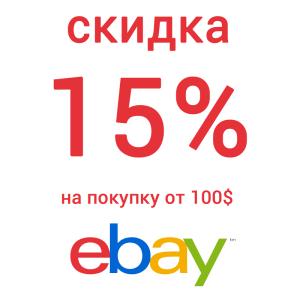 ebaymini