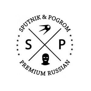 Как бесплатно читать Спутник и Погром (sputnikipogrom.com)