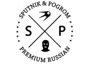 sputnik_pogrom_logo
