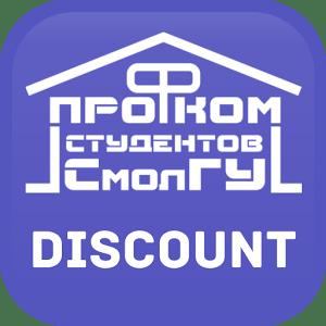 discpunt_profcom