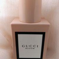 Gucci Bloom, un buen perfume siempre es un buen regalo