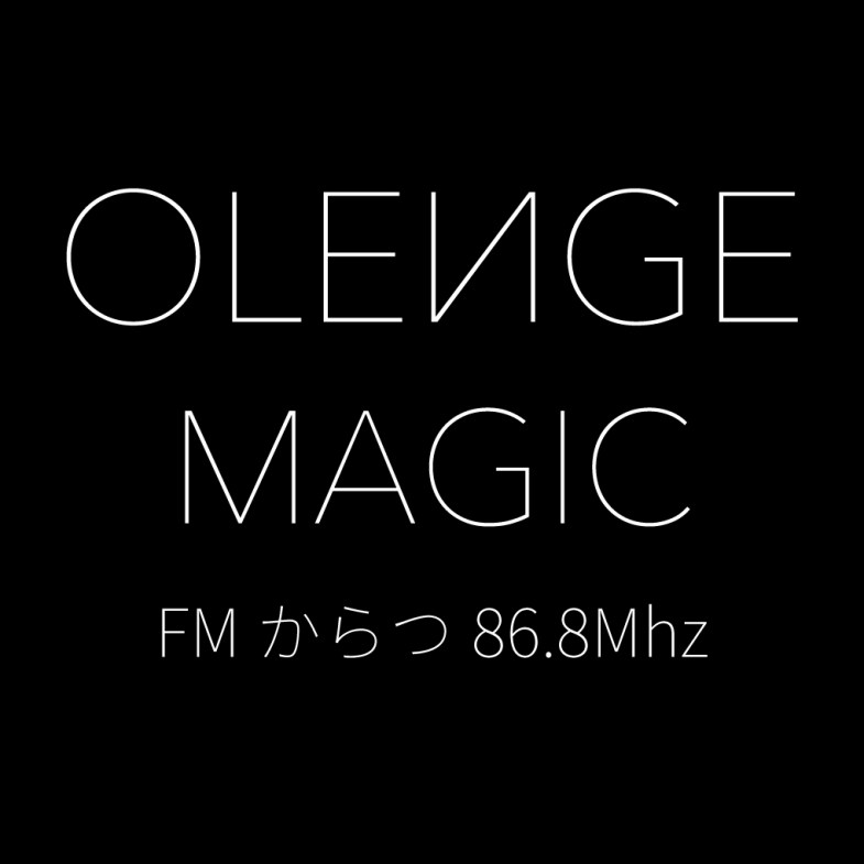 2015OLENGE-Magic-logo