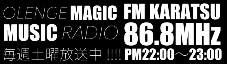 OLENGE--magic-Saturday_radioバナーblack