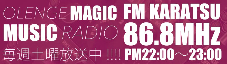 OLENGE--magic-Saturday_radioバナー
