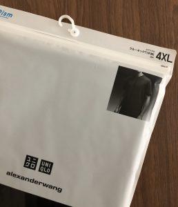 アレキサンダーワンのエアリズムパッケージ